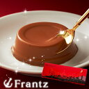 ホワイト チョコレート フランツ スイーツ デザート