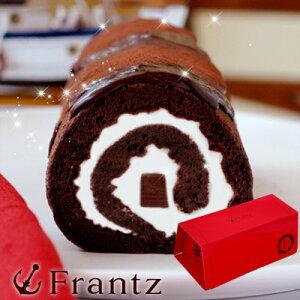 バレンタイン チョコレート ロールケーキ プレーン