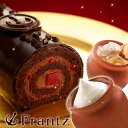 敬老の日スイーツ神戸ザッハロールと壷プリンのセット【内祝い洋菓子チョコレート】【クリスマスケーキ】