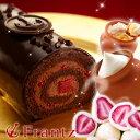母の日ギフトスイーツ神戸ザッハロールと壷プリンと苺トリュフのセット【内祝いお菓子洋菓子チョコレートチョコ】