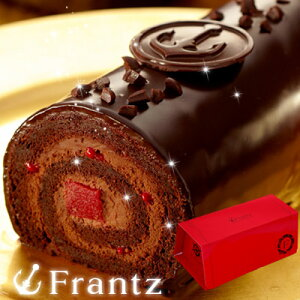 ザッハトルテ ロールケーキ ザッハロール チョコレート バレンタイン