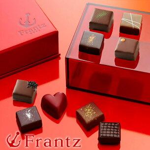 バレンタイン ミラクル スクエア トリュフ フランツ スイーツ チョコレート