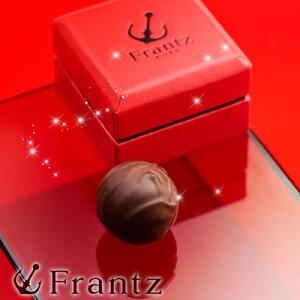 バレンタイン ミラクル トリュフ チョコレート