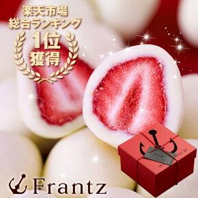 ホワイトデー お返し 2021神戸苺トリュフ(R)(90g)【内祝い お取り寄せスイーツ 洋菓子 チョコレート ホワイトデー】