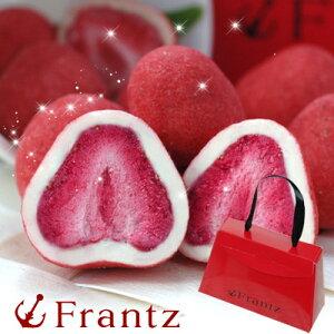 バレンタイン セレブショコラ フランツ スイーツ デザート チョコレート