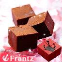 敬老の日スイーツ神戸魔法の生チョコレート(R)・プレーン【内祝い洋菓子チョコレート】