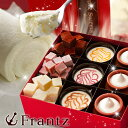 1月7日以降お届け お歳暮 ギフト お菓子 スイーツ  � 戸・港町のお茶会 数量限定   内祝い 洋菓子