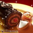クリスマスケーキ ギフト お菓子 スイーツ � 戸ザッハロールと壷プリンのセット 誕生日ケーキ 内祝 内祝い 洋菓子 ケーキ チョコレート  お歳暮
