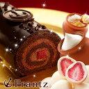 バレンタイン ギフト お菓子 スイーツ � 戸ザッハロールと壷プリンと苺トリュフのセット 誕生日ケーキ 内祝 内祝い 洋菓子 ケーキ チョコレート 義理チョコ 友チョコ
