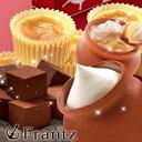 早割 バレンタイン ギフト お菓子 スイーツ大人気スイーツが一度に味わえる至福のセット登場 壷プリンとチーズケーキと生チョコのセット 内祝い 洋菓子 チョコレート