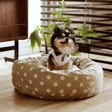 【】【犬 ベッド】お洒落なラウンド型ベット ウォッシャブルラウンドベッド M dog bed