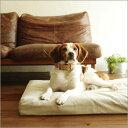 【犬 ベッド】おしゃれベット ウォッシャブルリネンベッド L