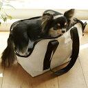 【犬 キャリーバッグ】小型犬 スクエアトート ターポリン Sサイズ キャリーバック carry bag free stitch