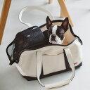 【犬 キャリーバッグ】スクエア トート ハンプ ツートン M サイズキャリーバッグ キャリーバック/コンテナ小型犬用キャリーバッグ 犬用品 ペット用品