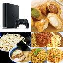 景品セット 【プレイステーション4入り80,000円40点セ...