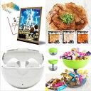 景品セット 【ディズニーペアチケット 豪華産直グルメ入り36...
