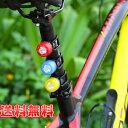 【送料無料】 GACIRON LED 自転車用LEDライト 自転車 テールランプ 防水 サイクリング リア テール 赤 点灯 ライト 安全警告 ランプ 注意灯 バイクアクセサリー