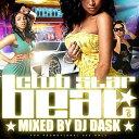 Artist Name: D - DJ DASK / club STAR BEAT Vol.6 [DKCD-185]