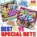 艺人名: D - 【大人気新譜MIX 2016年上半期ベスト盤!】DJ MINT / BEST OF VE 2016 1st Half & 2015 2nd Haif SPECIAL 2CD SET [BVESET-03]