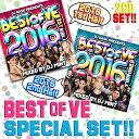 【大人気新譜MIX 2016年上&下半期ベスト2枚組セット!】DJ MINT / BEST OF VE 2016 1st & 2nd Haif SPECIAL ...