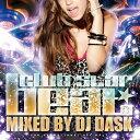 【最新!大人気クラブ新譜MIX】DJ DASK / club STAR BEAT Vol.11[DKCD-220]