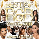 【2017年〜2016年R&Bベスト!!】DJ DASK / THE BEST OF R&B 2016 to 2017[DKCD-254]
