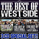 藝人名: D - 【超大人気ウエッサイクラシックスVol.4〜6 3枚組!!】DJ DASK / THE BEST OF WESTSIDE Vol.4〜6 3CD SET[DKWSET-02]