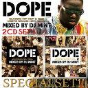 Artist Name: M - 【名曲HIP HOP, R&B, REGGAE REMIXベスト 2枚組!!】DJ Mint / DOPE 1&2 SPECIAL 2CD SET [DPSET-01]