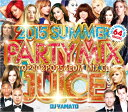 Artist Name: Y - 【100%サマーパーティーMIX】DJ YAMATO / PARTY MIX JUICE 2015 SUMMER