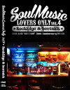 Artist Name: R - Rock Edge & Beetnick / Soul Music Lovers Only Vol.4【 超リアルSOULMIX待望の最新作!! 】【 MIX CD 】【 2枚組 】