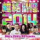 藝人名: R - DJ ReW,DJ KOYA,DJ IMAI,DJ LUCKY,DJ DASK,DJ SHUZO / DJ ReW Presents 超絶 CLUB HITS 2014 (2枚組)【 超豪華コラボMIX!!! 】【 MIX CD 】【 2枚組 】