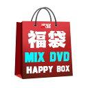 【MIXDVD 6枚入り(限定30セット)】新年特別企画MI...