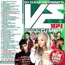 Artist Name: D - 【最新!最速!!新譜MIX!!!】DJ Mint / DJ DASK Presents VE164[VECD-64]