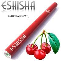 ESHISHA(チェリー) 【使い捨て】【電子タバコ】【シーシャ】【E SHISHA】