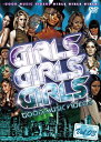 V.A / GMV GIRLS GIRLS GIRLS Vol,03【ガールズヒットソング特集!!】【MIXDVD】