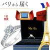 婚約指輪・エンゲージリングのイメージ