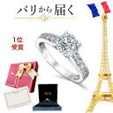 婚約指輪 エンゲージリング プロポーズリング 指輪 リング ...