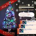 今なら送料無料 2013年新作 11月発送分完売の為、緊急追加販売!限定400本のみ 即納 楽天ランキング上位入賞!LEDファイバークリスマスツリー150cm ホワイト