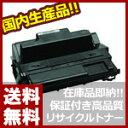 【送料無料】【在庫品即納】【国内生産】東芝テック TOSHIBA LB-5500 リサイクルトナー / 1本