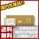 【送料無料】【在庫品即納】【国内生産】デュプロ Duplo ND14/ND14A/ND24 対応汎用インク DO-ND 黒 / 600ml×6本
