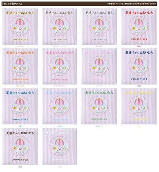 ベビーアルバム名入れ刺繍代込\タイトルカードがリニューアル/【送料無料】ナカバヤシフエルアルバム誕生用トイモービルア-LB-300-Pピンクフォトアルバム誕生祝い写真#101##105#