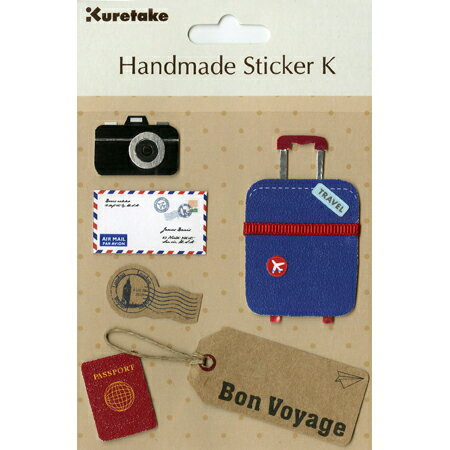 【ママ割エントリーでP7倍】呉竹 Handmade Sticker K Have a nice Journey sbst300-53 デコレーション スクラップブッキング 素材 ラッピング ステッカー シール #201#