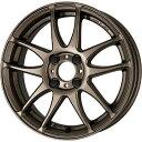 タイヤはフジ 送料無料 WORK ワーク エモーション CR kiwami 5.5J 5.50-16 KUMHO エクスタ HS51 165/50R16 16インチ サマータイヤ ホイール4本セット