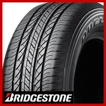 【送料無料 き対応可】 BRIDGESTONE ブリヂストン デューラー H/L850 225/60R17 99H タイヤ単品1本価格 【送料無料】タイヤ単品1本価格