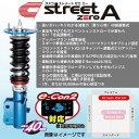 送料無料(一部離島除く) CUSCO クスコ車高調 ストリートZERO A ホンダ シビック タイプR(2007〜 FD系 FD2)