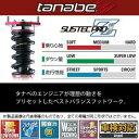 送料無料(一部離島除く) TANABE タナベ車高調 サステックプロZ1 トヨタ エスティマ(2000〜2006 30系 MCR30W)