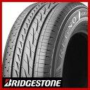 【送料無料】 BRIDGESTONE ブリヂストン レグノ GRVII 215/60R16 95H タイヤ単品1本価格