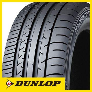 【送料無料】 DUNLOP ダンロップ SPスポーツ MAXX 050+ FOR SUV 275/45R20 110Y XL タイヤ単品1本価格 【送料無料】タイヤ単品1本価格【快適に感じます】