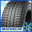 【送料無料】 MICHELIN ミシュラン X-ICE XI3 225/45R17 94H XL スタッドレスタイヤ単品1本価格