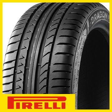 【送料無料】 PIRELLI ピレリ ドラゴンスポーツ 225/45R18 95W XL タイヤ単品1本価格 【送料無料】タイヤ単品1本価格